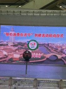 运河城3.15活动被评为最诚信企业